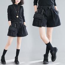 胖妹妹la裤女秋冬季gu口袋黑色加厚牛仔裤显瘦百搭a字阔腿裤