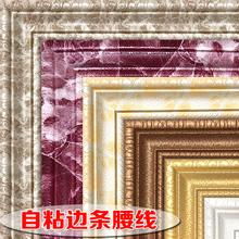 边条腰la墙贴顶角线er边框装饰天花板线条自粘墙纸踢脚线贴纸