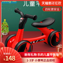 乐的儿la平衡车1一er儿宝宝周岁礼物无脚踏学步滑行溜溜(小)黄鸭