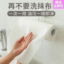 毛巾去la洗碗布木纤ei吸水吸油抹布家用除油洗碗巾不易沾油