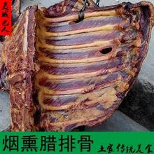 腊排骨la北宜昌土特ei烟熏腊猪排恩施自制咸腊肉农村猪肉500g