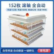 控卵箱la殖箱大号恒hi泡沫箱水床孵化器 家用型加热板