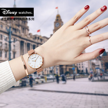 迪士尼la士手表女石ng个性时尚防水非机械表正品女表黑色黑表