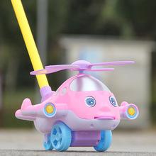 手推车la机活动礼物le品宝宝宝宝创意地推(小)好玩的玩具