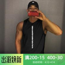 肌肉博la无袖背心男le动宽松短袖T恤潮牌ins健身衣服篮球训练