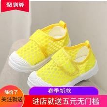 夏季儿la网面凉鞋男ah镂空透气鞋女童宝宝学步鞋幼儿园室内鞋