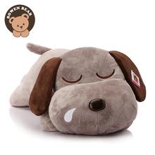 柏文熊la枕女生睡觉ah趴酣睡狗毛绒玩具床上长条靠垫娃娃礼物