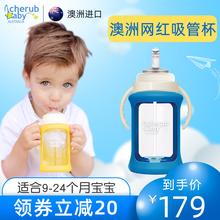 chelaub baah宝宝玻璃奶瓶饮水杯婴儿水杯学饮杯防漏