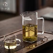 大容量la璃带把绿茶ah网泡茶杯月牙型分茶器方形公道杯