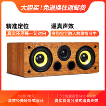 中置音箱la源家庭影院ah绕新款木质保真发烧HIFI音响促销