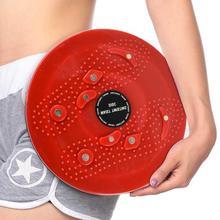 扭腰盘la用扭扭乐运ah跳舞磁石按摩女士健身转盘收腹机