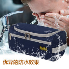 旅行洗la包男女士便ah防水化妆包户外旅游用品大容量收纳袋包