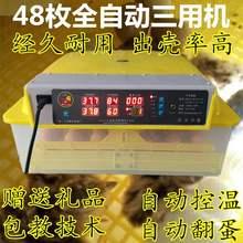 孵化机la型家用孵(小)eo机孵化器全自动孵蛋器孵化器浮付