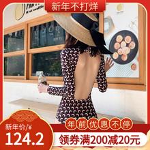 Vanlaiga(小)清eo风长袖防晒连体泳衣度假温泉游泳衣女