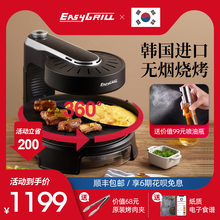 [lalv]EasyGrill韩国原
