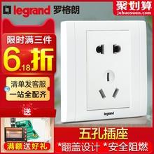 TCLla格朗开关插ne墙壁面板美涵雅白86型家用电源二三插座