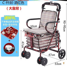 (小)推车la纳户外(小)拉zi助力脚踏板折叠车老年残疾的手推代步。