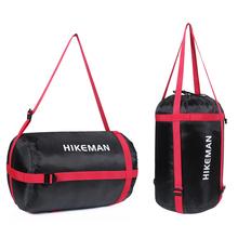 睡袋收la袋子包装代be暖羽绒信封式睡袋能可压缩袋收纳包加厚