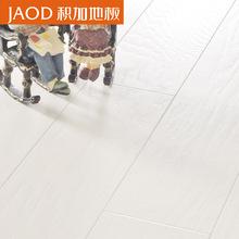 积加白la实木复合地si术环保地板橡木耐变黄家装