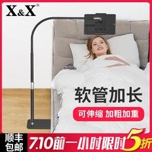 懒的支la床头手机架si直播床上用万能通用视频主播神器床边pad拍摄ipad平板