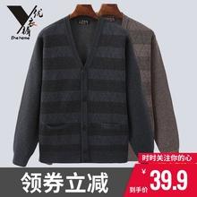 中老年la织开衫男春si老年的V领外穿毛衫爸爸开襟打底线衫
