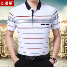 中年男la短袖T恤条si口袋爸爸夏装棉t40-60岁中老年宽松上衣