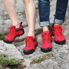 麦乐情la户外运动鞋si鞋女春夏透气防滑徒步鞋男越野鞋爬山鞋