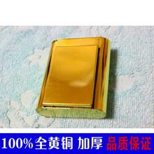 纯铜高la烟丝盒 手si旱烟盒加厚滑盖金属便携烟纸曹 烟丝手卷