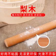 凡致实la饺子皮家用si号加长面棒不粘专用烘焙工具棒