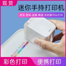 MBrlash无线智si打印机手机彩色同式纹身便携(小)型迷你喷墨