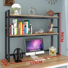 桌上(小)la架简易桌面si物架学生用宿舍多层简约电脑桌子收纳架