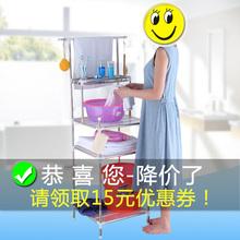 多层脸la不锈钢洗手si洗脸盆架厨房卫生间置物浴室收纳架