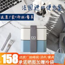 法国Mlanbental口双层日式便当盒可微波炉加热男士饭盒保鲜健身