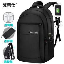 双肩包la士背包时尚al中初中学生书包定制女大容量旅行电脑包