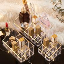 九格桌la口红格子收al妆品整理架透明多格唇釉收纳格口红架