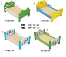 幼儿园la睡床宝宝塑al叠床午托实木板宝宝午休床单的(小)床护栏