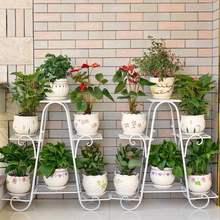 欧式阳la花架 铁艺ce客厅室内地面绿萝花盆架植物架多肉花架子