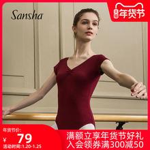 Sanlaha 法国ce的V领舞蹈练功连体服短袖露背芭蕾舞体操演出服