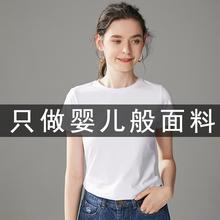 白色t恤女短袖纯棉感不透纯白la11��20ui搭夏修身纯色打底衫