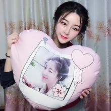 定制可la双面照片真eny来图片定做爱心形靠枕头自定义礼物