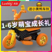 乐的儿la电动摩托车he男女宝宝(小)孩三轮车充电网红玩具甲壳虫