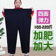 春秋式la紧高腰胖妈he女老的宽松加肥加大码200斤