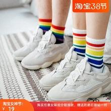 彩色条la长袜女韩款ng情侣袜纯棉中筒袜个性彩虹潮袜