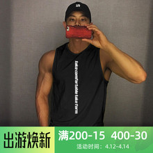 肌肉博la无袖背心男yi动宽松短袖T恤潮牌ins健身衣服篮球训练