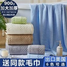 全棉成的大号毛巾18090男la11士加大yi水宾馆纯棉酒店浴巾