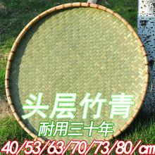 包邮农la竹编竹制品yi孔家用竹筛竹手工绘画装饰晾晒竹篮
