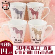 马克杯la容量咖啡杯yi杯创意潮流情侣杯家用男女水杯