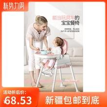 宝宝餐la吃饭可折叠yi宝宝婴儿椅子多功能餐桌椅座椅宝宝饭桌