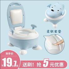 宝宝坐la器大号加大yi宝坐便器男女尿尿盆便盆(小)孩厕所马桶女