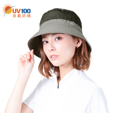UV1la0凉帽女士ka防晒帽夏季防紫外线户外渔夫帽沙滩帽子81333